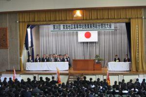 第38回東海地区高等学校商業実務総合競技大会