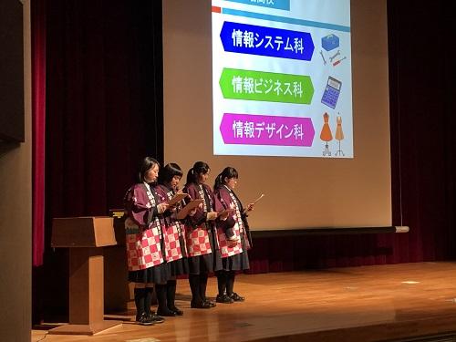 第1回静岡県商業高等学校課題研究発表大会の様子