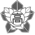 浜松大平台